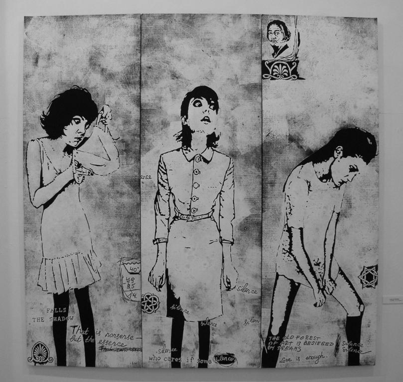 ера. Надежда. Любовь, 2007 (ПРОДАНА 4/4)