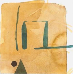 Covers. Charles Baudelaire Paris Split. Watercolor on print paper 20,5x20 cm. 2017